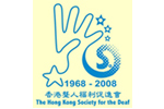 The HK Society for the Deaf