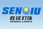 Sen Qiu lighting