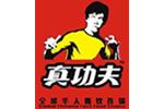 Z Kung Fu