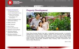 香港房屋協會